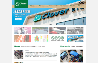 Clover Bicycle